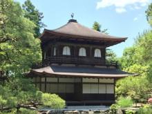京都世界遺産:銀閣寺