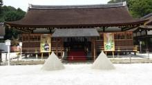 9月の京都観光:上賀茂神社