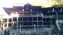 12月の京都観光:狸谷不動尊