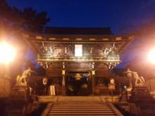 12月の京都観光:北野天満宮