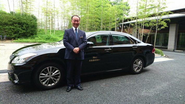 藤田タクシー