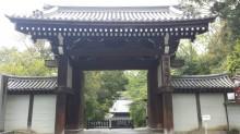 京都十三佛霊場:泉涌寺