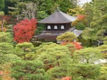 京都世界文化遺産:銀閣寺