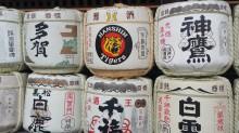 4月の京都観光:松尾大社