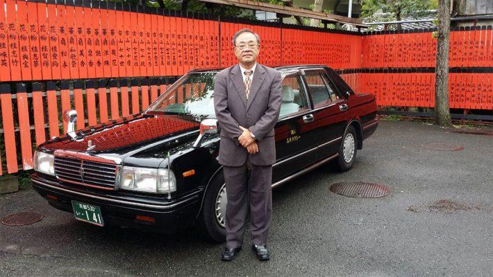 石井タクシー