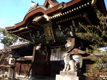 1月の京都観光:北野天満宮