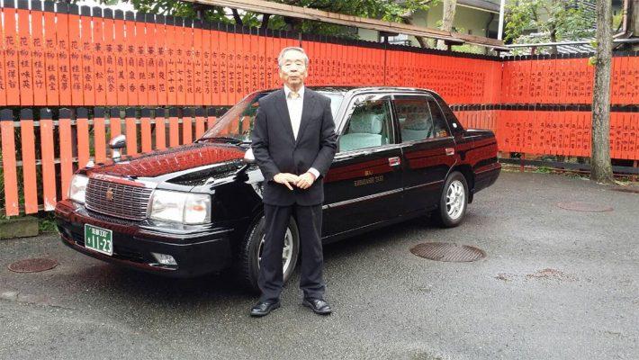 小林タクシー