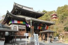 西国33ヶ所巡礼京都:観音寺