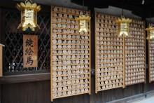 パワースポット:河合神社