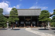 京都十三佛霊場:清凉寺