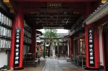 パワースポット:いちひめ神社