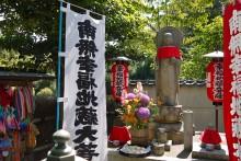 パワースポト:鈴虫寺